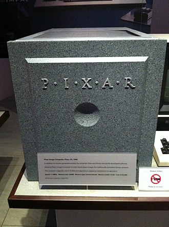Pixar -  A Pixar Computer at the Computer History Museum with the 1986–95 logo on it.