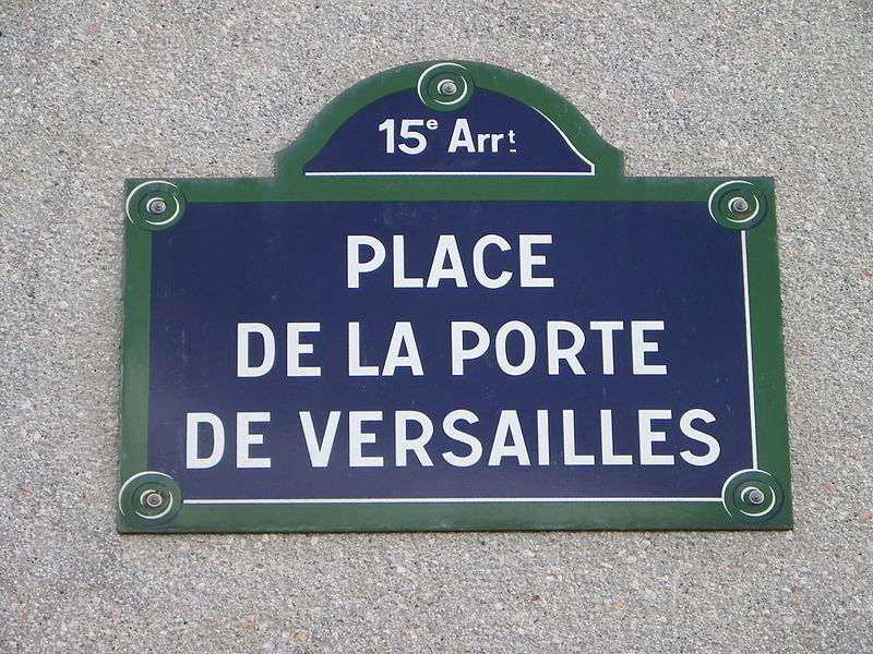 Fichier:Place de la Porte de Versailles à Paris.JPG