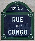 Plaque rue Congo Paris 1.jpg