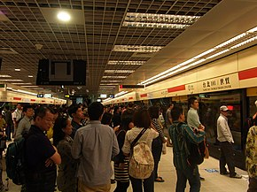Platform 1 in Taipei 101 World Trade Center Station.JPG