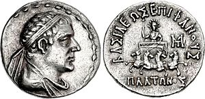 "Yavana era - Tetradrachm of Plato. Obv: Diademed bust of Plato. Rev: Sun divinity Helios, riding a four-horse chariot. Greek legend: ΒΑΣΙΛΕΩΣ ΕΠΙΦΑΝΟΥΣ ΠΛΑΤΩΝΟΣ (BASILEOS EPIPHANOYS PLATONOS) ""Of King Plato, Manifestation of God on earth"". Coin marked MZ (bottom left of reverse), which possibly is a dating which equals year 47 Yavana era = 138 BCE."