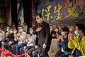Political figures at the opening ceremony of 2021 Baosheng Cultural Festival 20210417.jpg