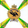 Polkovnik Znamya Orenburg i Sibir' inspektsiya 1800.jpg