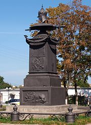 Poltava Place of the rest Peter I.JPG
