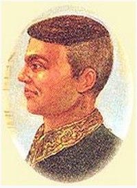 Portrait of King Prasat Thong.jpeg