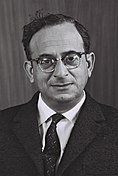 Portrait of MP Yitzhak Navon.jpg