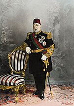 Portrait of Sultan Mehmed V