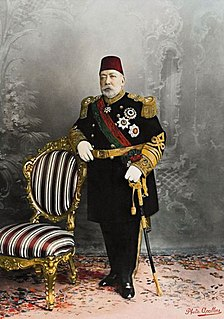 Portrait of Sultan Mehmed V.jpg
