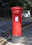 Post box at Palm Grove, Oxton.jpg
