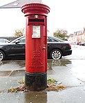 Post box at Rivington Road, Wallasey.jpg
