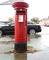 Post box at Rivington Road, Wallasey.jpg