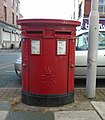 Post box on Seaview Road, Wallasey.jpg