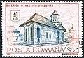 Posta Romana - stamp - Church Moldoviata - 2715.jpg
