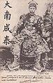Postcard depicting the Thành Thái Emperor - eBay 01.jpg
