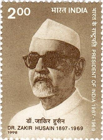 Zakir Husain (politician) - Image: President Zakir Husain 1998 stamp of India