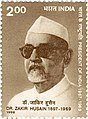 President Zakir Husain 1998 stamp of India.jpg