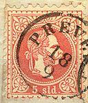 Prevesa Austrian 1 05 sld 1870.jpg