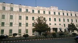 Primeminister's Office 01