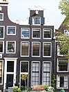 prinsengracht 505 and 507