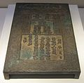Printing plate for the Ming one string banknote.jpg