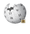 Protected page wikipedia logo.png