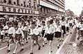 Prvomajski sprevod v Ljubljani 1961 (36).jpg
