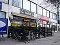 Pub Härmän Häjy.jpg