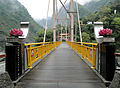 Pudu Bridge, Taroko 02.jpg