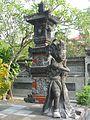 Pura Universitas Negeri Surakarta 13.jpg
