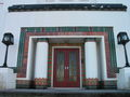 Pyrene Building (now Westlink House), main entrance detail, Great West Road, Brentford, 20050123.jpg