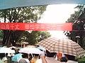 Qingshanhu, Nanchang, Jiangxi, China - panoramio.jpg
