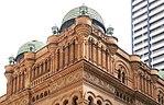 Queen Victoria Building 4 (30150649803).jpg