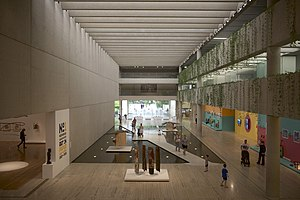 Queensland Art Gallery - Queensland Art Gallery watermall