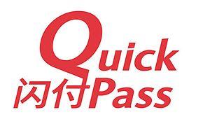 China UnionPay - Quick Pass Logo