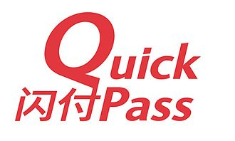 China UnionPay - Quick Pass Logo