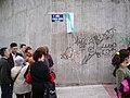 Rúa Vázquez Queipo de Lugo.jpg