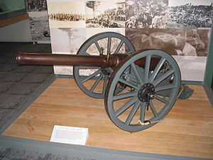 RML 2.5 inch Mountain Gun - On display at Royal Artillery Museum London.