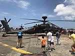 ROCA AH-64E 824 Display at Gangshan Air Force Base 20170812ia.jpg