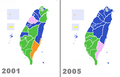 ROC local election 200512.PNG