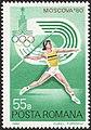 ROM 1980 MiNr3733 mt B002a.jpg