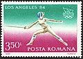 ROM 1984 MiNr4063 mt B002.jpg