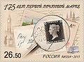 RUSMARKA-1940.jpg