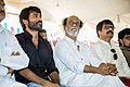Rajinikanth, Dhanush and Vivek at Nerupuda Audio Launch.jpg