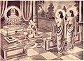 Rama meets Kausalya.jpg