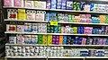 Rayon serviettes hygienique tampon et papier toilette Supermarché Cameroun 05.jpg