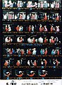 Reagan Contact Sheet C23787.jpg