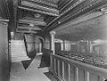 Rear of auditorium, Hudson Theatre.jpg