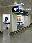 Receita federal brasilia airport 2016.jpg