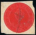 Red Scinde Dawk stamp x-cancelled.jpg