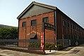Red brick museum02s3200.jpg